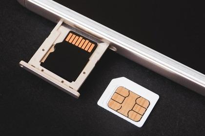 スマホのSDカード