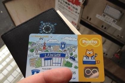 LawsonのPontaカード