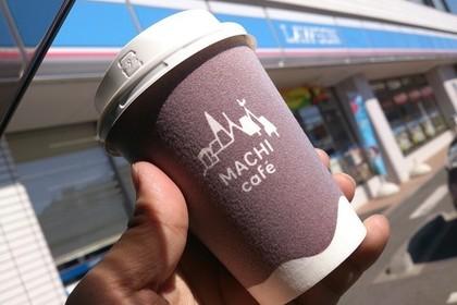 ローソンのホットコーヒー