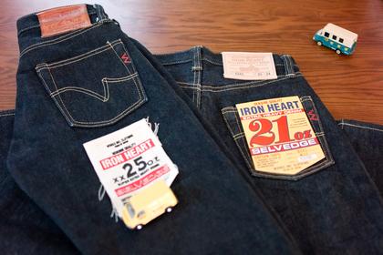 2本のジーンズ
