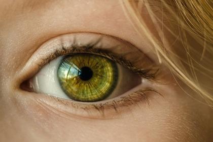 ヘーゼルの瞳