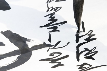 Middle calligraphy 55e8d4434f 1280