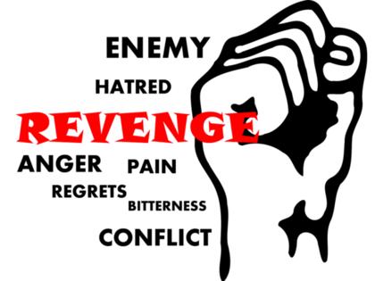 復讐のイメージ