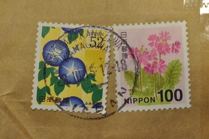 花柄の切手