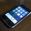 Small thumb 4442012033 34ddc879ef o
