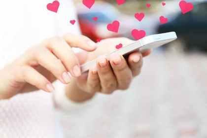 メールやラインの告白の夢