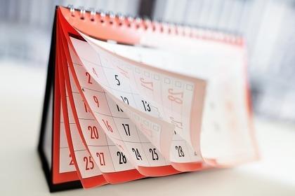 めくれるカレンダー
