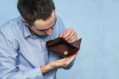 小銭だけの財布