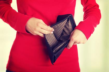 からの財布